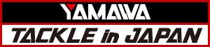 ヤマワ産業